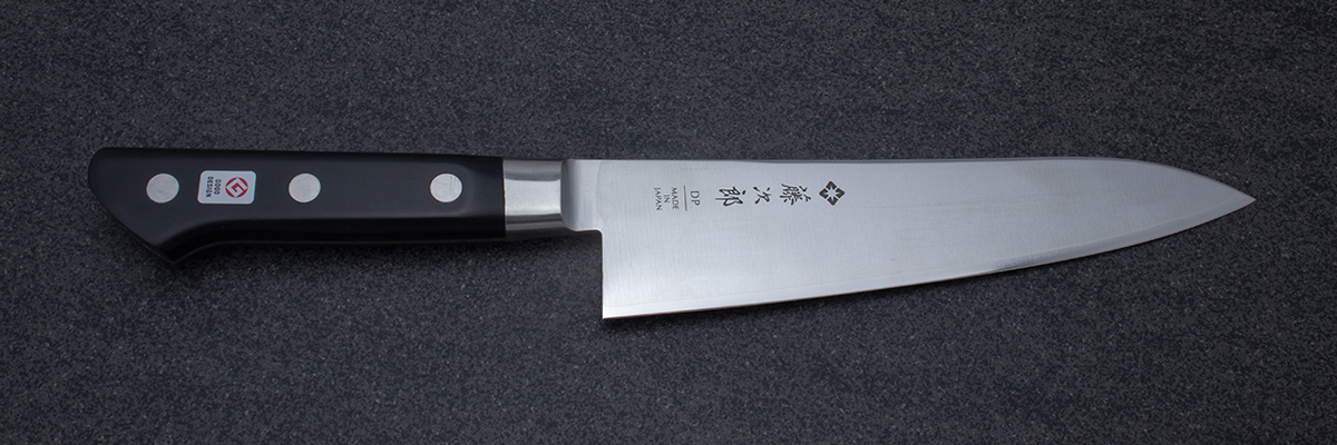 Tojiro, Japanese Knife, Chef knife,